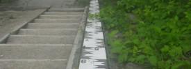 A sok eső hatása: árhullám az északkeleti folyókon